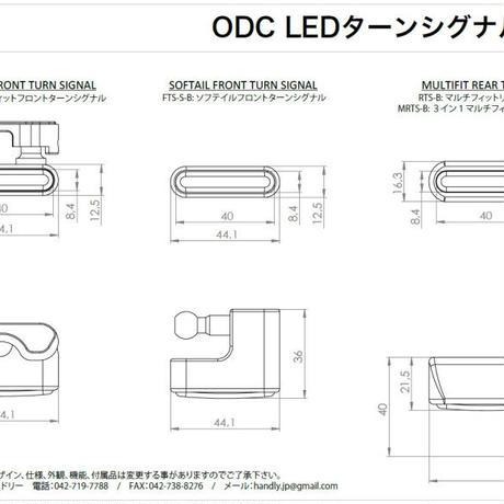 ODC ソフテイルフロントターンシグナルセット