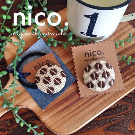 コーヒー豆の刺繍ブローチ