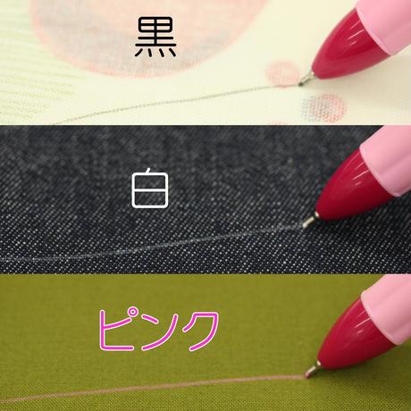 ソーライン トリオカラーズ 3色シャープペン
