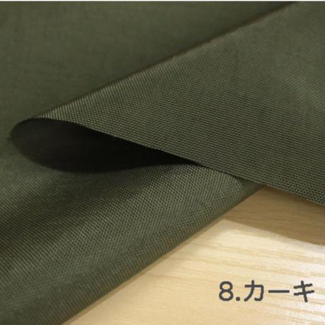 ナイロンオックスワッシャー DD4242【10cmあたり】