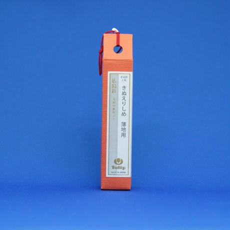 チューリップ 針ものがたり    きぬ針2号 きぬえりしめ 薄地用 (0.56㎜×54.5㎜) 6本入り
