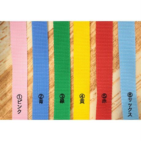 PPテープ 20mm 60200【50cmあたり】