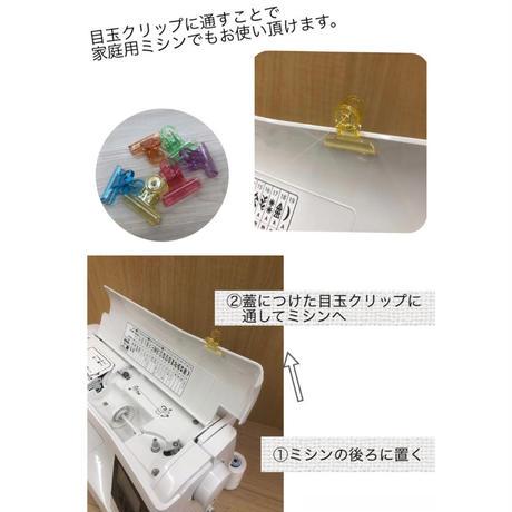 FUJIX キングスパン ミシン糸 #60