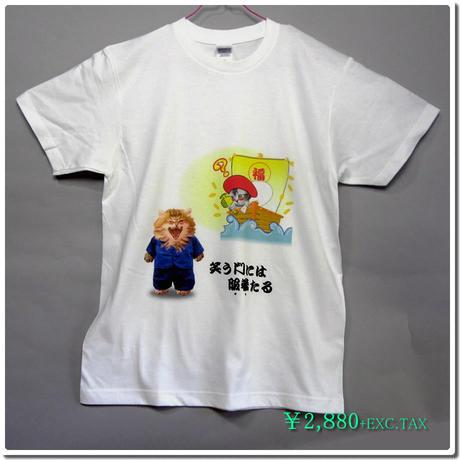 仔猫のデザインTシャツ(ことわざ編 Part2) ペルシャネコとアメリカンショートヘアの仔猫をモチーフに有名なことわざをパロディ化したコミカルなデザイン。