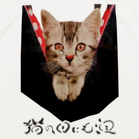 5.6オンス ヘビーウェイト長袖Tシャツ こねこのデザインTシャツ(ことわざ編 Part4)