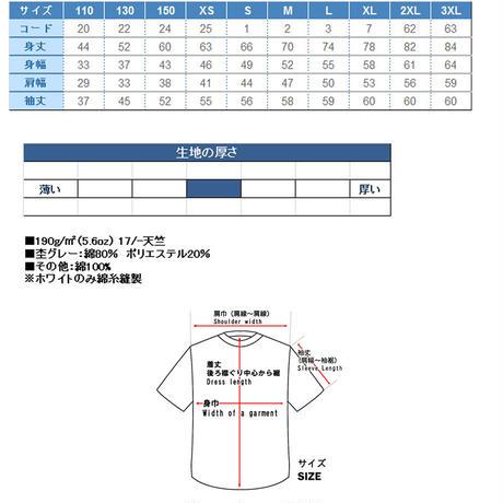 5.6オンス ヘビーウェイト長袖Tシャツ こねこのデザインTシャツ(飲酒編)