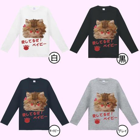 5.6オンス ヘビーウェイト長袖Tシャツ はにかみこねこのデザインTシャツ(愛情編)