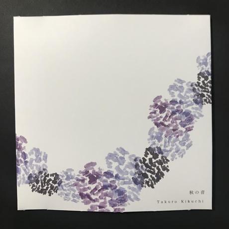 【CD-R】秋の音