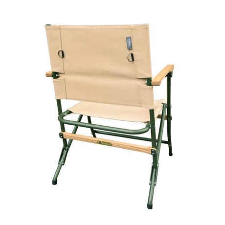 Rover Chair Custom Fabric Kit
