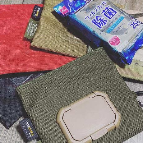 Wet Tissue Pouch mini