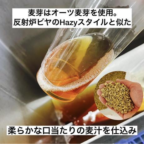 ほうじ茶ラテAle 4本セット
