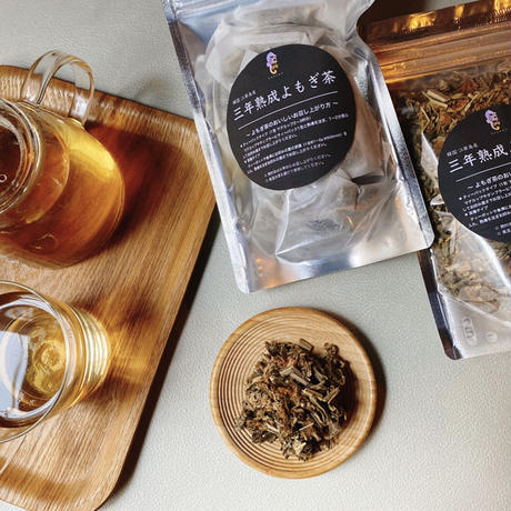 三年熟成よもぎ茶(茶葉25g)