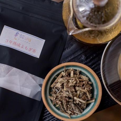 三年熟成よもぎ茶(茶葉50gタイプ)
