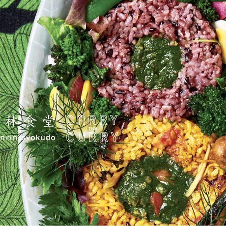 吟醸豚の粗挽きキーマカレー(10個セット)