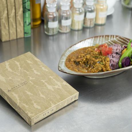 森林食堂の常備食「吟醸豚の粗挽きキーマカレー」  5個セット