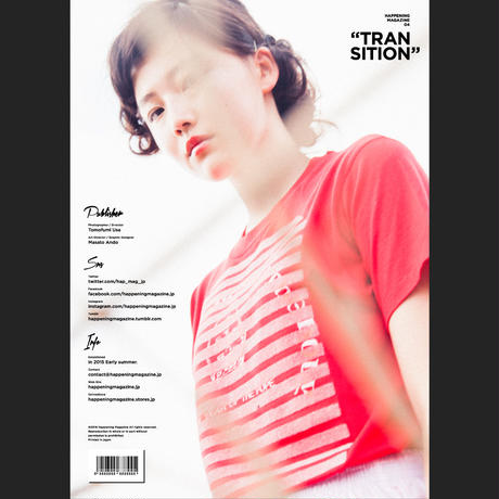 "Happening Magazine 04 ""TRANSITION"""