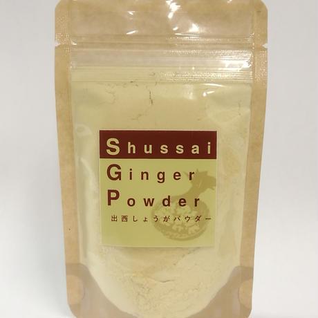 Shussai Ginger Powder(幻の出西生姜パウダー)
