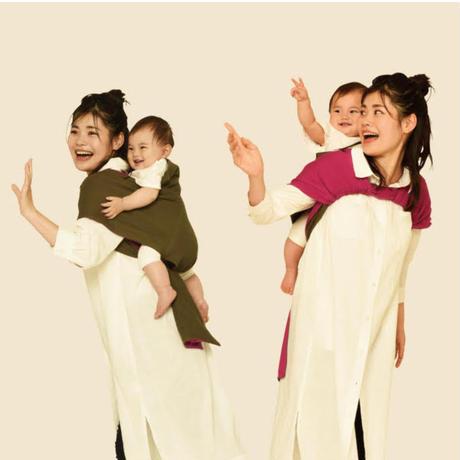 【1ヶ月レンタル商品】ファッションおんぶ紐 Bonds    MagentaPink   ×   SafariGreen 《reversible》5300円(復路送料込み)+往路送料