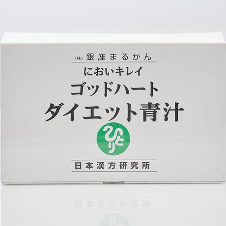 ゴッドハートダイエット青汁