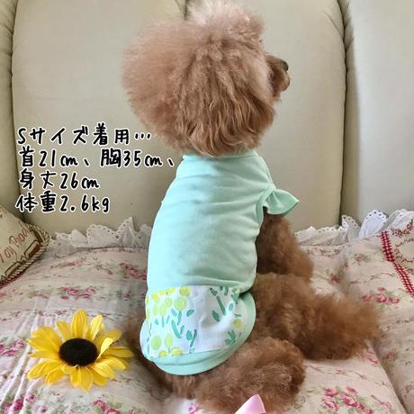 S・ワンコ服・シャインクール&フリル袖タンク(グリーン・Sサイズ)