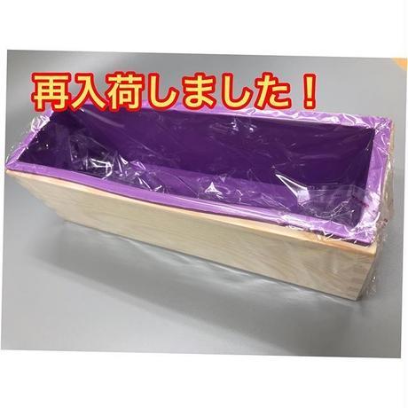 木箱付きのシリコンモールド(Mサイズ)