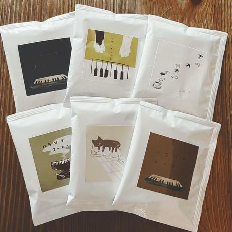オリジナルコーヒードリップバック「ハラカナブレンド」12個巾着付き(3ヶ月に1度変わるオリジナル音源データ付き)