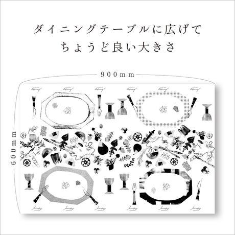 サラダロードシート・ムツロマサコデザイン白 (2枚入)