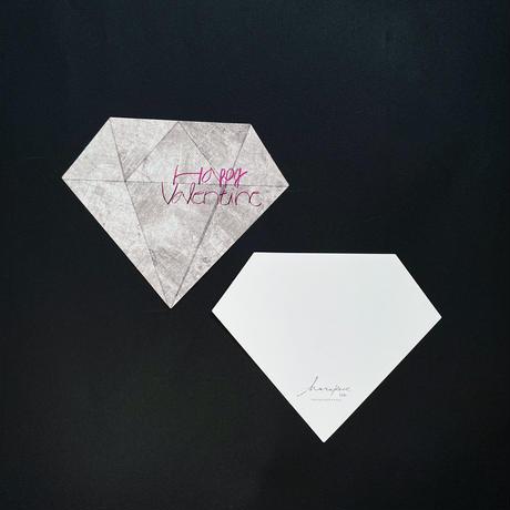 ハラペコラボオリジナルメッセージカード - Happy Valentine(ハッピーバレンタイン)