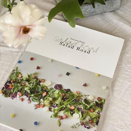 サラダロード ART本「salad road」