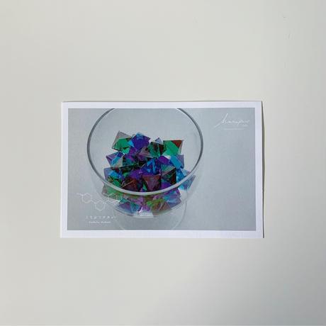 ハラペコラボのポストカード  -  Fluorite