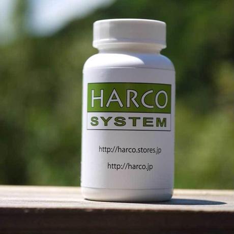 定期購入(1ヶ月毎) HARCOシステム(春ウコン錠剤)630粒入