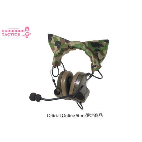 Nekomimi Headset Cover JSDF Camo