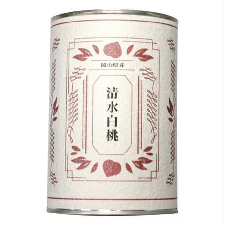 岡山県産 缶詰3本詰合せ(専用BOX入)