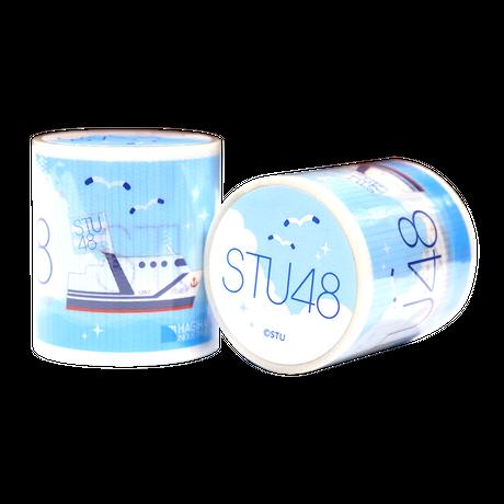 【数量限定】『STU48』コラボ 養生テープ 萩原工業