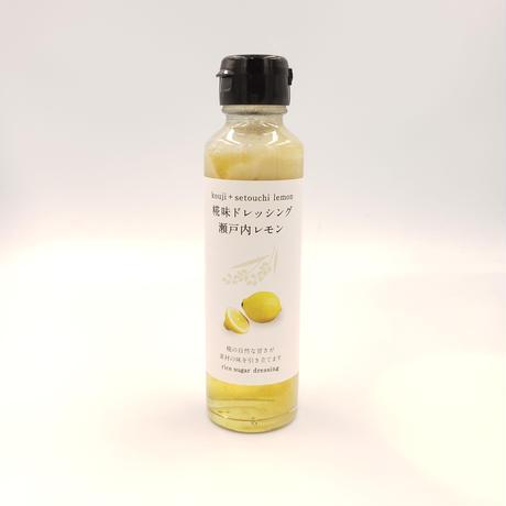 糀味ドレッシング 瀬戸内レモン 河野酢味噌製造工場