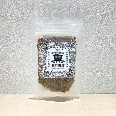 非加熱完全天日塩『薫(かおり)』50g 錦海ソルト