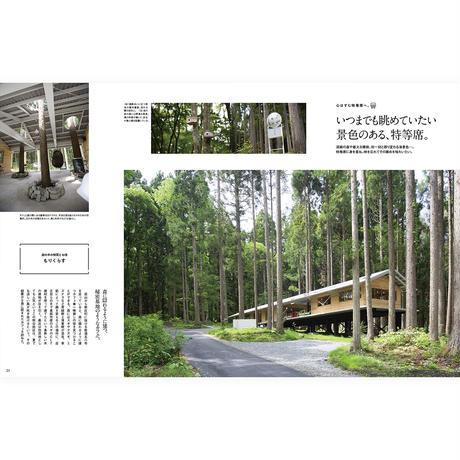 【送料無料】オセラ No.112 7-8月号