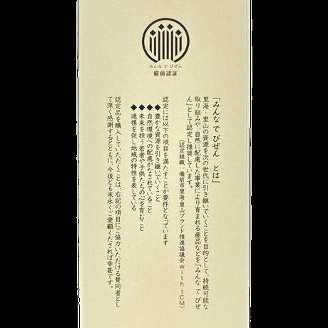 純米吟醸 備前井田 萬歳酒造