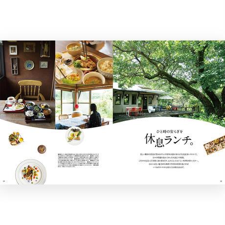 【電子書籍】オセラ No.113 9-10月号