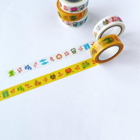 オリジナル岡山弁マスキングテープ ハレマチ特区365