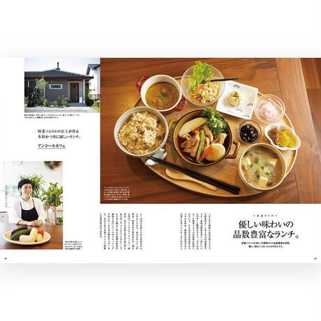 【送料無料】オセラ No.113 9-10月号