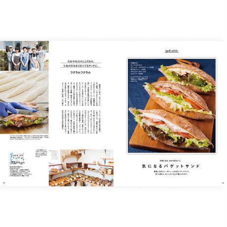 【送料無料】オセラ No.110 3-4月号