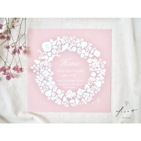 出生記念証-pink系-