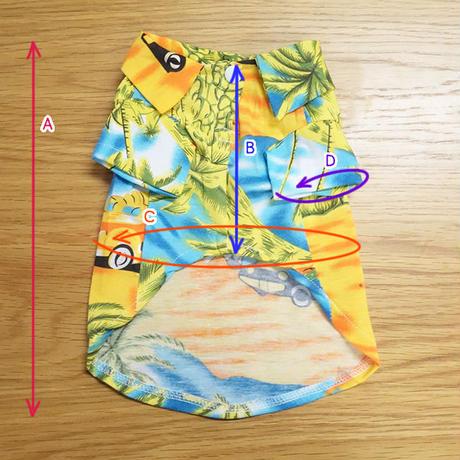 【犬服】犬のアロハシャツ  ハワイアンブルー