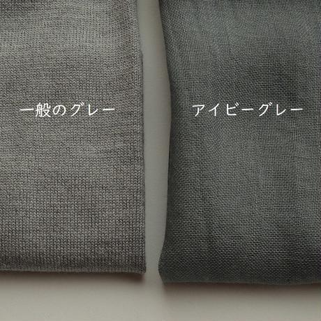 うかしガーゼ Mini アイビーグレー