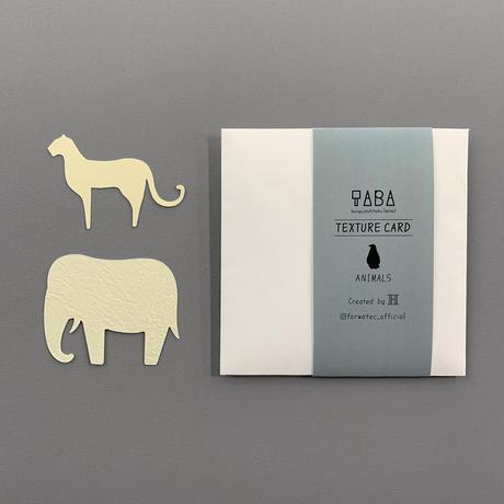 TABA_テクスチャーカードセット [ANIMALS]