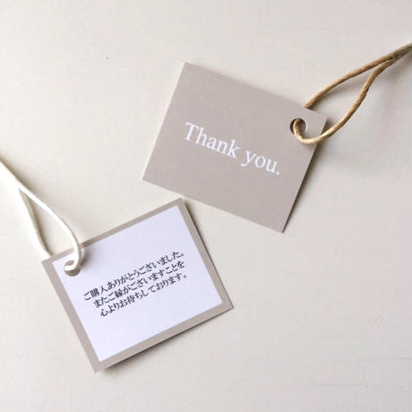 【50枚】サンキューカード タグ 【ベージュ】裏面メッセージ入り