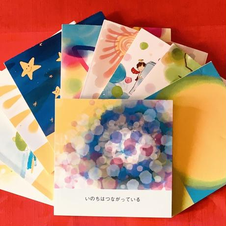 【電子チケット】 HARURU SHOWCASE -Summer- 2021/11/03(水祝)