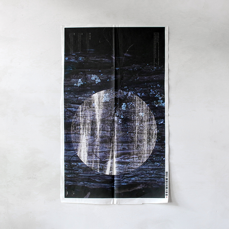 H/C / FOREST CLOTH FRAGMENT / 面 - men -