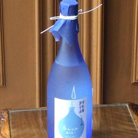 【数量限定】純米吟醸 阿佐緒 しずく酒